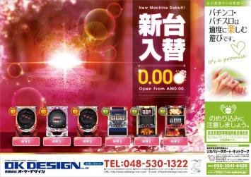 IMG 17 SEASON HARU 006