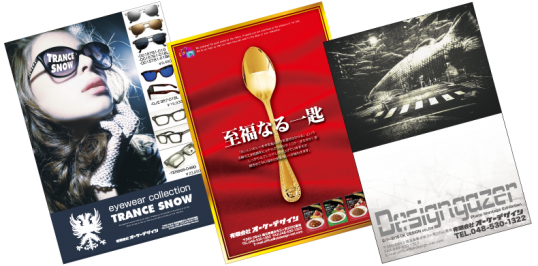 b_538_295_16777215_00_images_okdesign_products_poster__promo.png