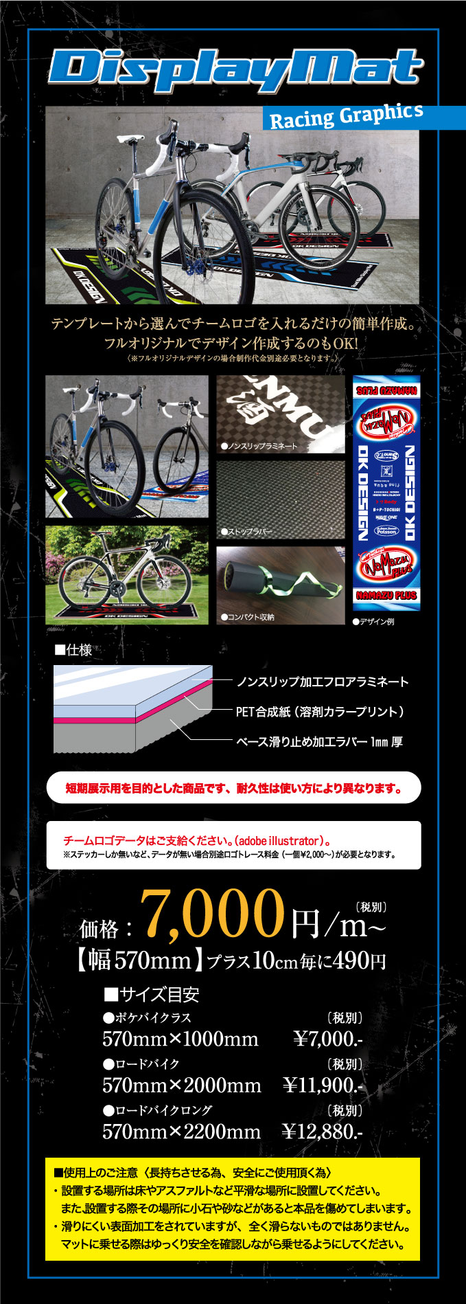 loadbike HP menu manual